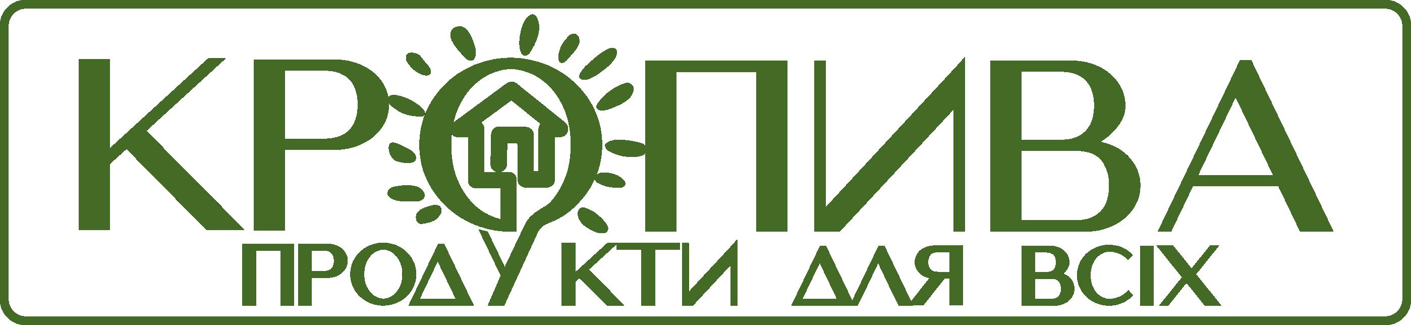 Кропива - доставка продуктів