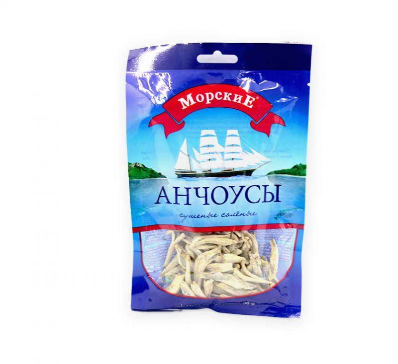 Анчоуси сушені солоні 36 г Морские