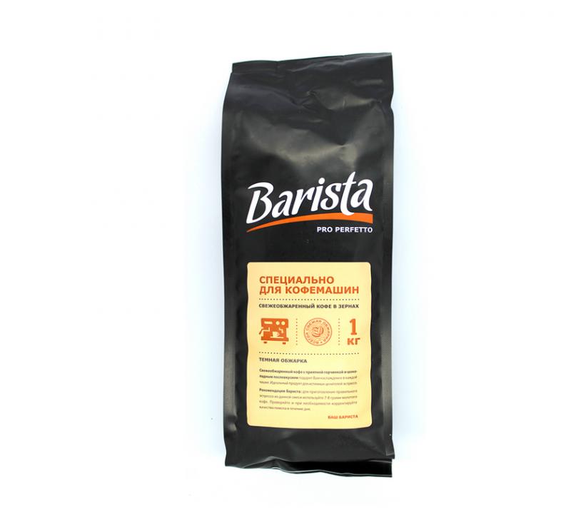 Кава для кавових машин 1 кг зерно Barista