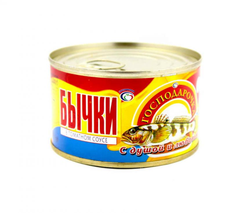 Бички в томатному соусі 240 г Господарочка