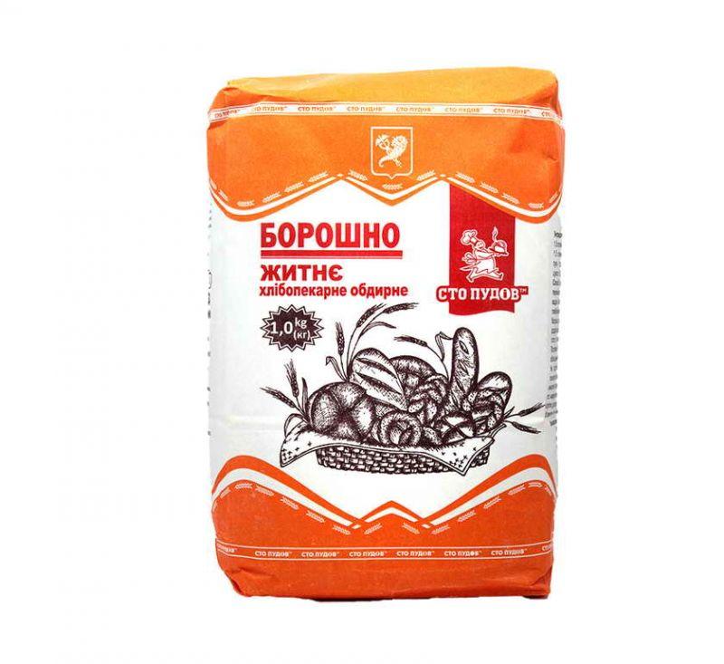 Борошно житнє 1 кг Сто Пудов