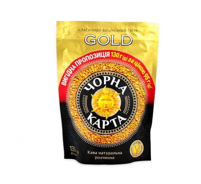 Кава Gold 130 г Чорна Карта