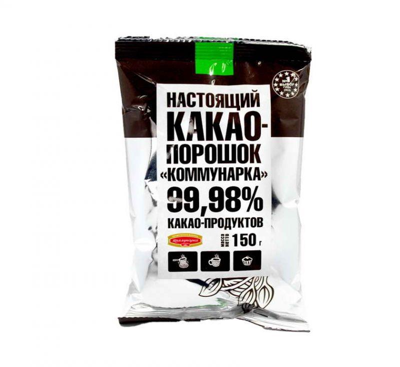 Какао-порошок 150 г Коммунарка