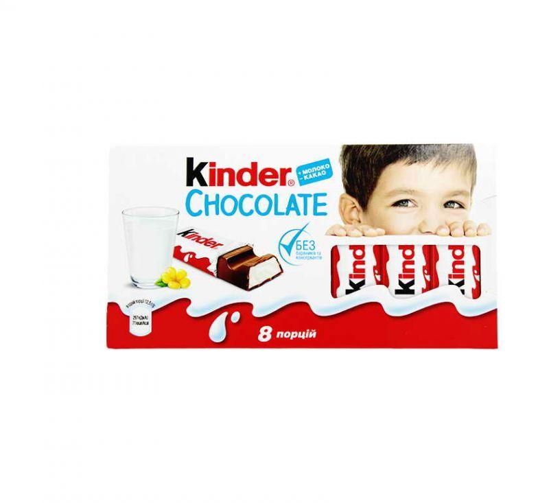 Шоколад молочний з молочною начинкою 100 г Kinder
