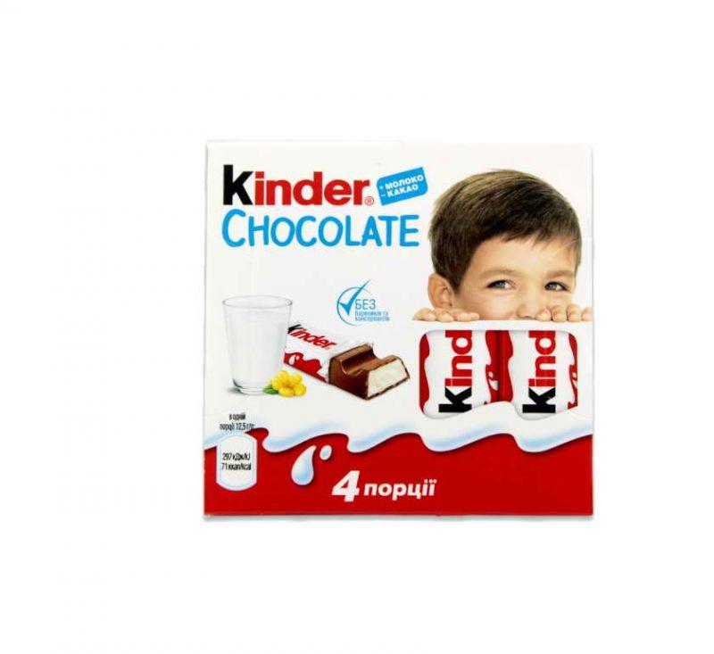 Шоколад молочний з молочною начинкою 50 г Kinder
