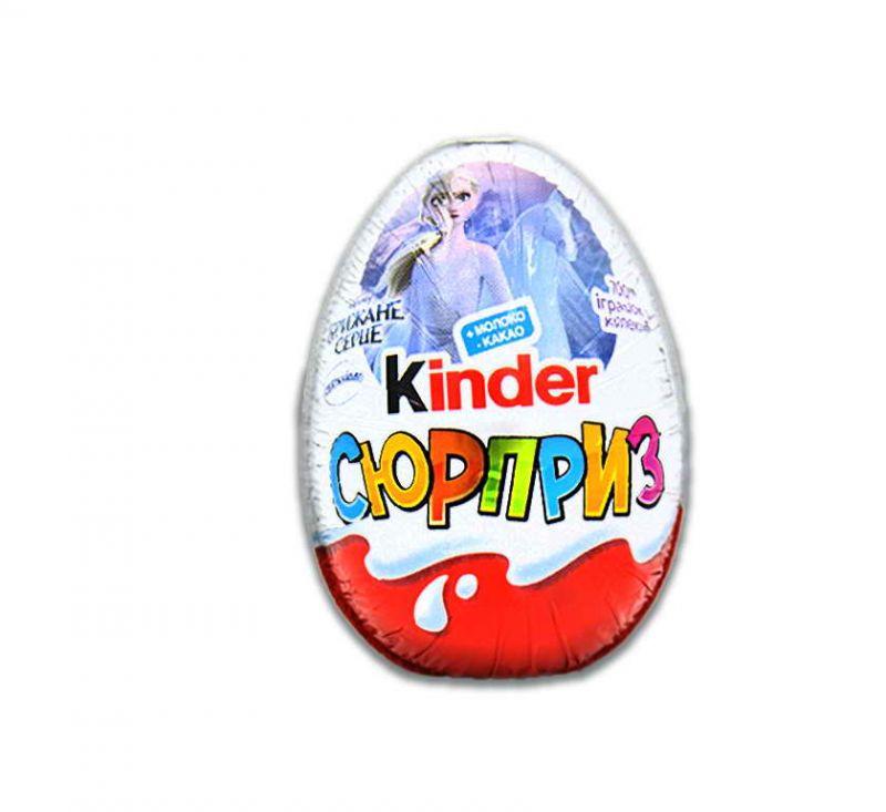 Шоколадне яйце з іграшкою 20 г Kinder Сюрприз