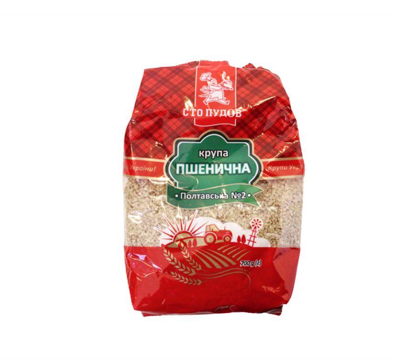 Крупа пшенична №2 700 г Сто Пудов