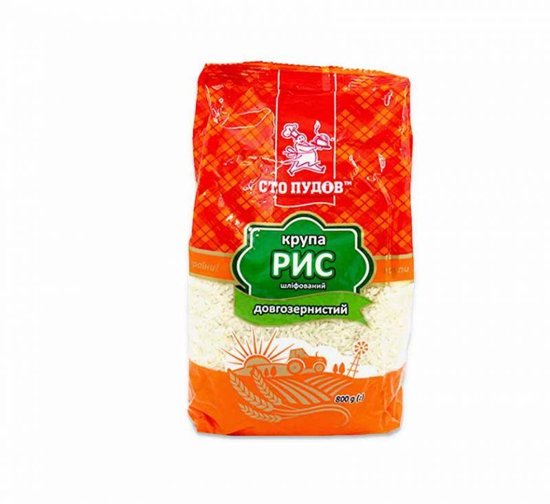 Крупа рисова довгозерниста 800 г Сто Пудов