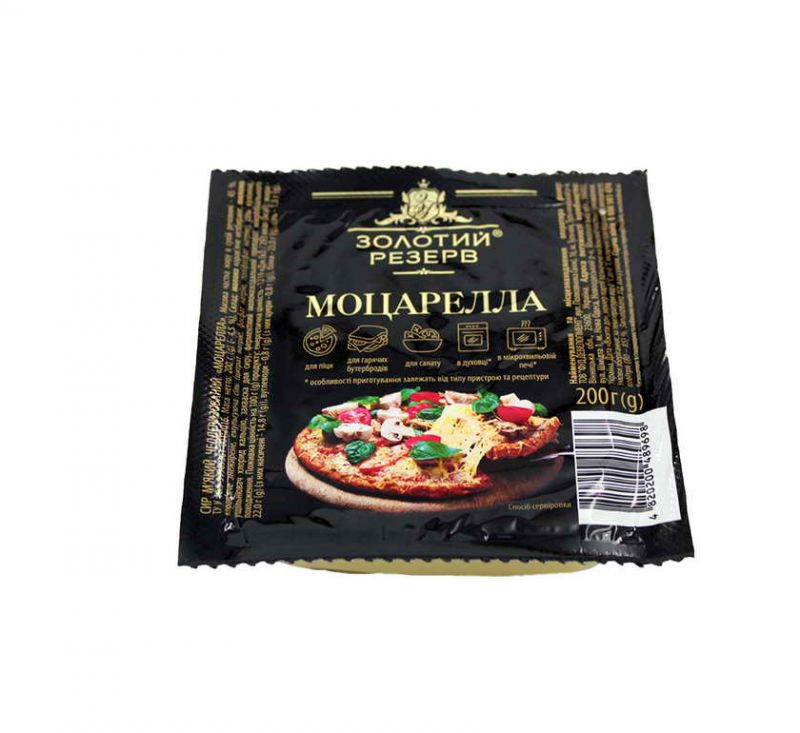 Сир м'який чеддеризований Моцарелла 45% 200 г Золотий Резерв