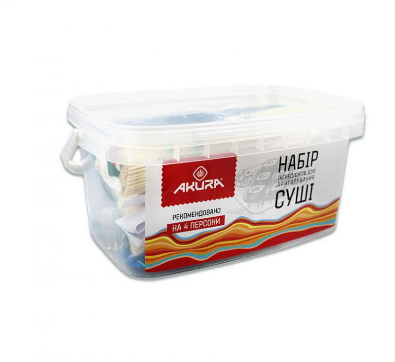 Набір інгредієнтів для приготування суші Оптимальний Akura