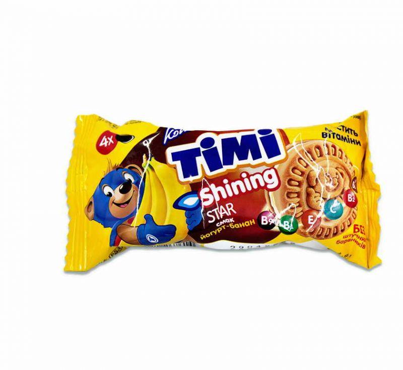 Печиво-сендвіч «Timi shining star» зі смаком йогурт-банан 64 г Конті
