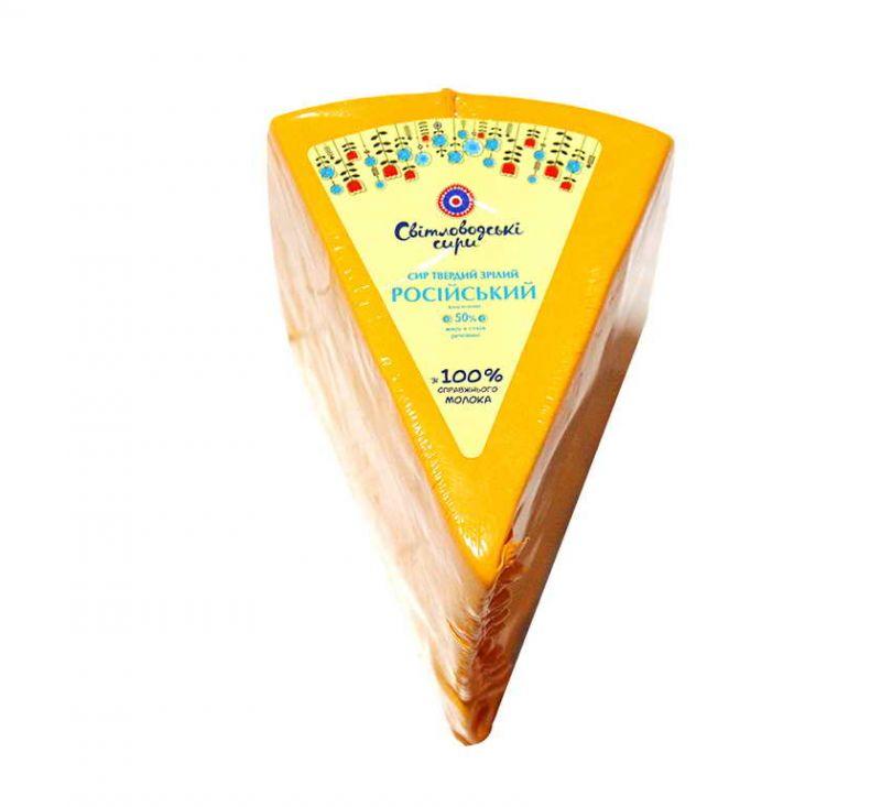 Сир твердий Російський класичний 50% Світловодські сири