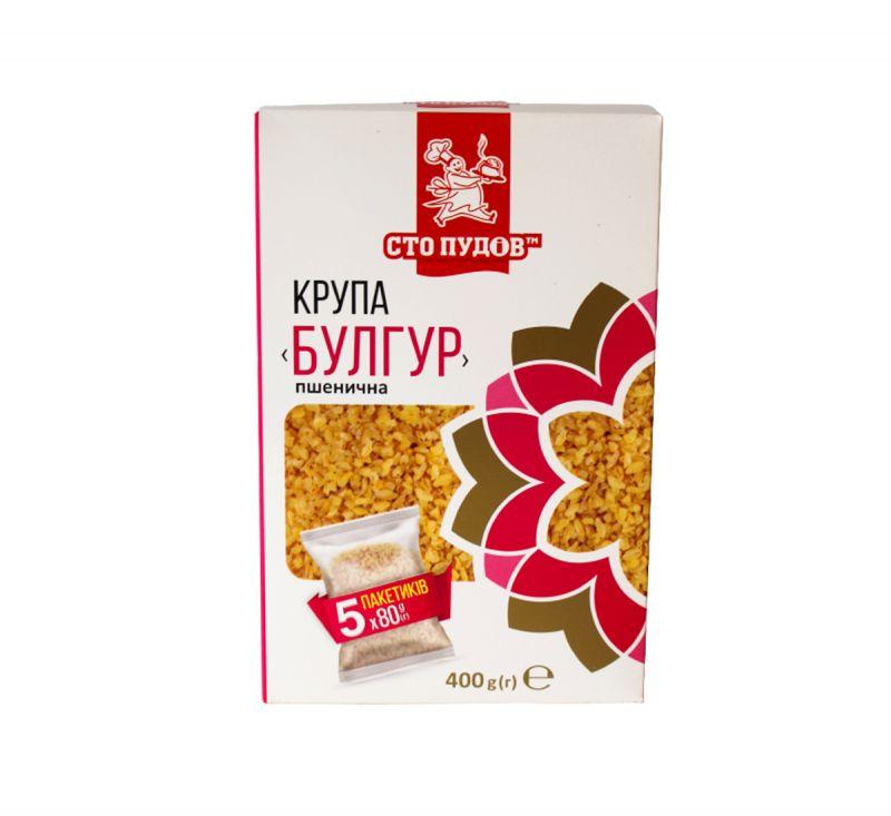 Крупа булгур пшенична 5 пакетів по 80 г Сто Пудов