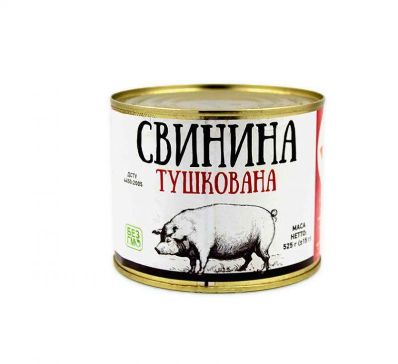 Свинина тушкована 525 г Зоресвіт