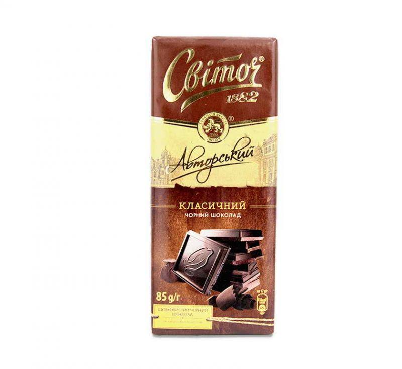 Шоколад Авторський Чорний класичний 85 г Світоч