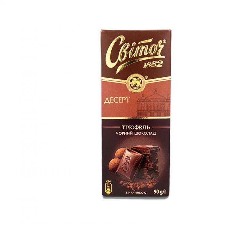 Шоколад чорний з Начинкою Трюфель 90 г Світоч