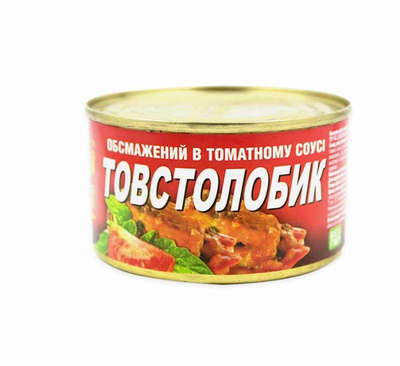 Товстолобик в томатному соусі 240 г Знатна рибка