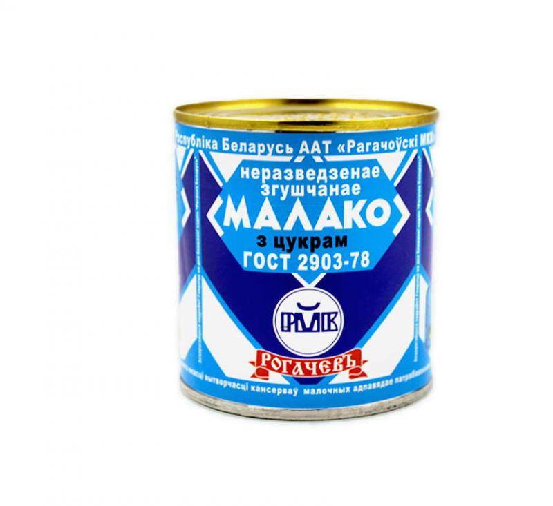 Згущене молоко 380 г Рогачев